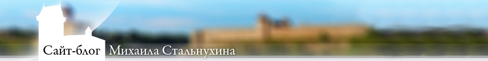 www.stalnuhhin.ee
